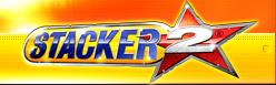 Stacker 2 XPLC Dieter's Water