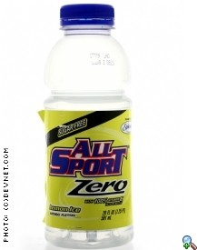 Zero Lemon Ice