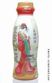 Diet Green Tea with Ginseng