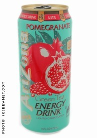 Pomegranate (Lite)