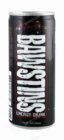 Bawstins Energy Drink: