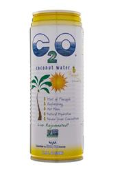 C20 Coconut Water with Pineapple (2016)