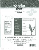 Sencha Shot 2