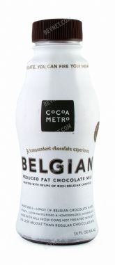 Belgian Reduced Fat Chocolate Milk