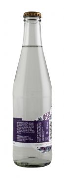 DRY Sparkling: DrySpark Lavender Facts