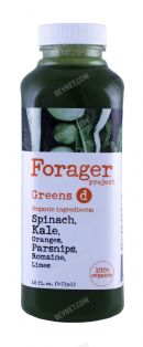 Forager Project: