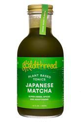Japanese Matcha