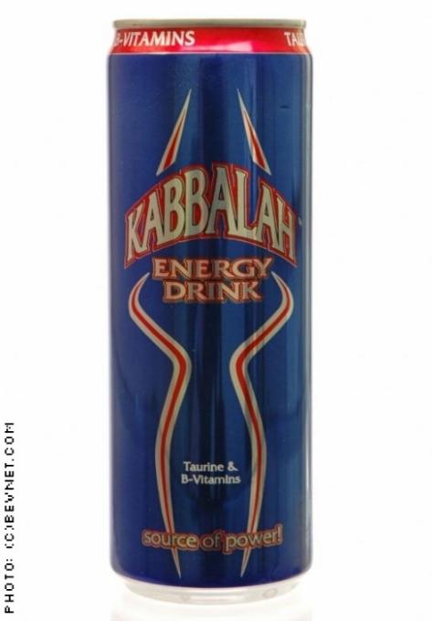 Kabbalah Energy Drink: kabbalah-reg.jpg