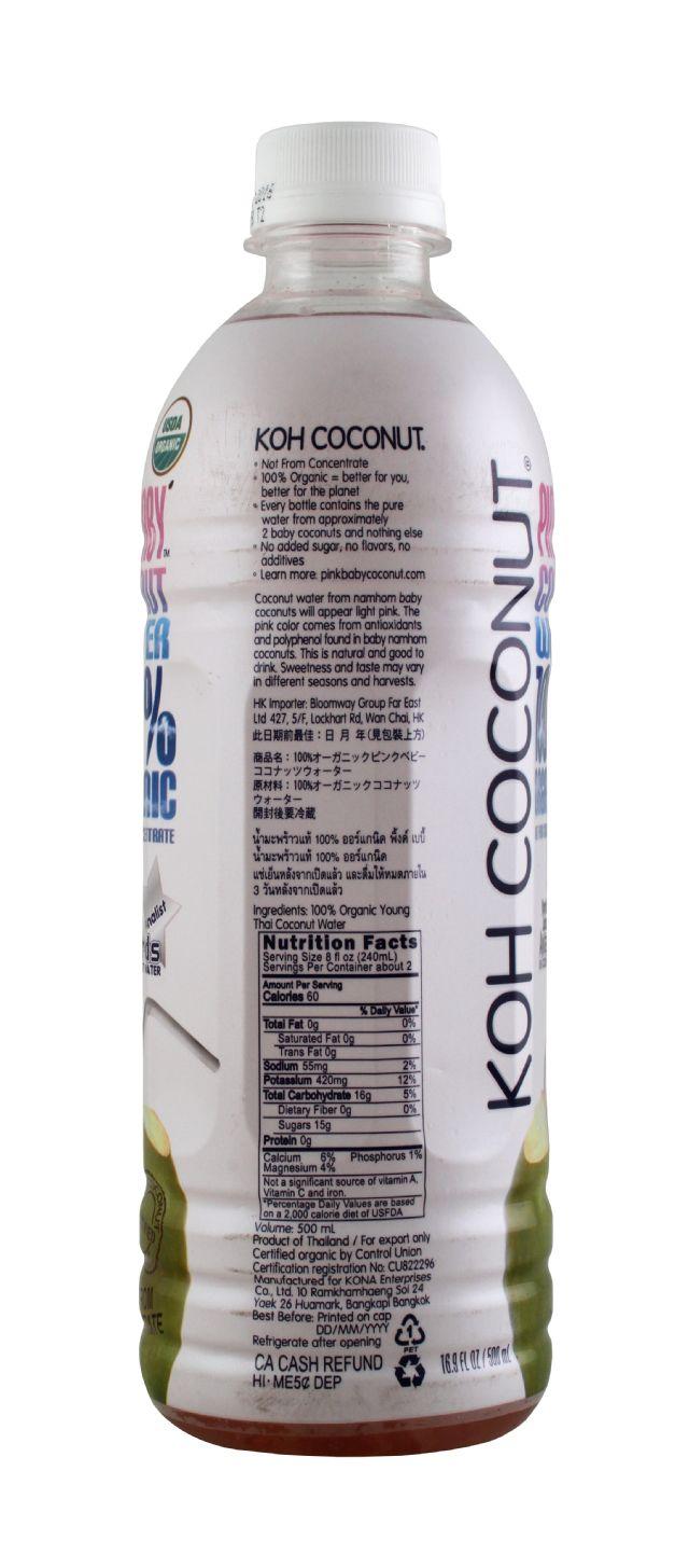 Koh Coconut: KohCoconut LG Facts