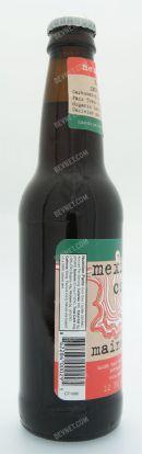 Maine Root Sodas: