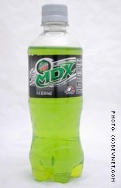 MDX Original