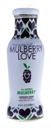 All Natural Mulberry