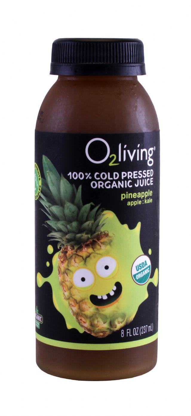 o2living Kids Juice: O2LivingSM_Pine_Front