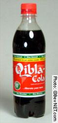 Qibla Cola
