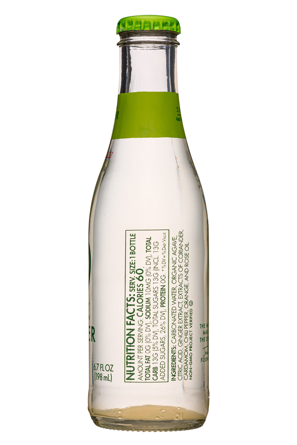 Q drinks: QDrinks-7oz-GingerAle-Facts