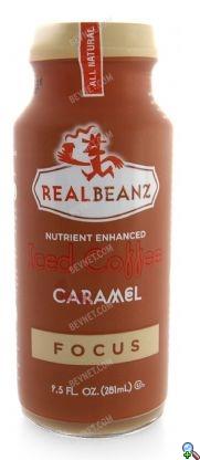 Caramel (Focus)