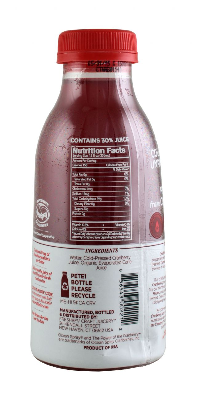 Ripe Craft Juice: Ripe Cran Facts