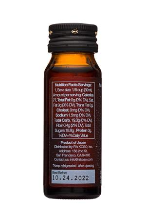 RsKoso-1oz-2020-EnzymeConcentrate-Facts
