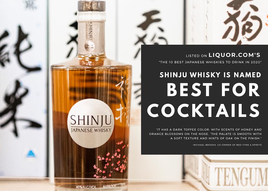 Shinju Japanese Whisky