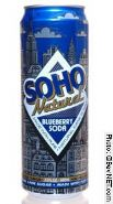 SoHo Natural: soho-blueberry.jpg