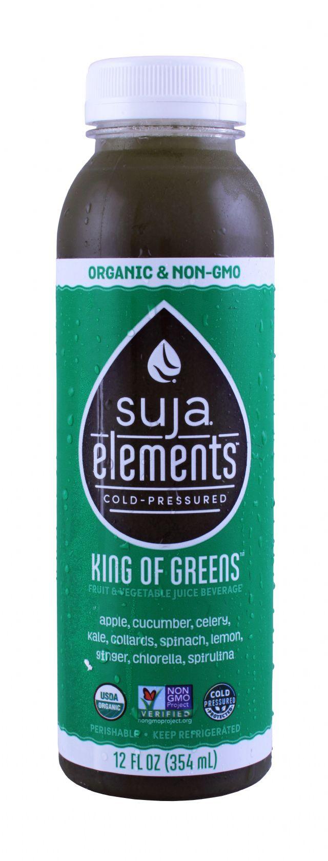 Suja Elements: Suja KingofGreens Front