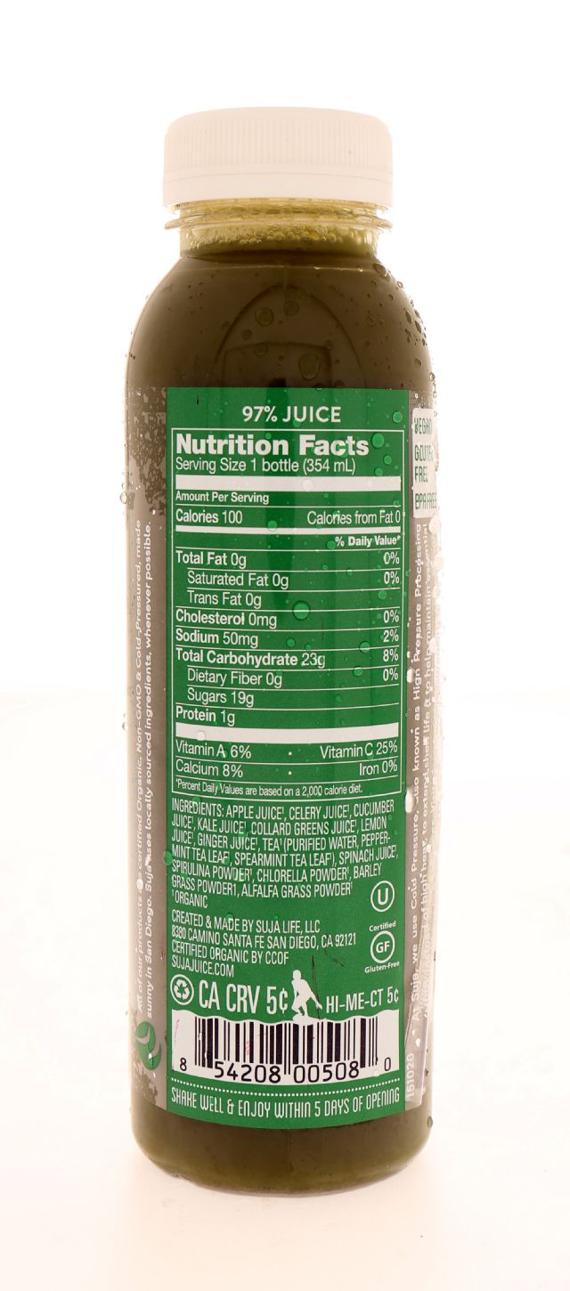 Suja Essentials: Suja MightyGreens Facts