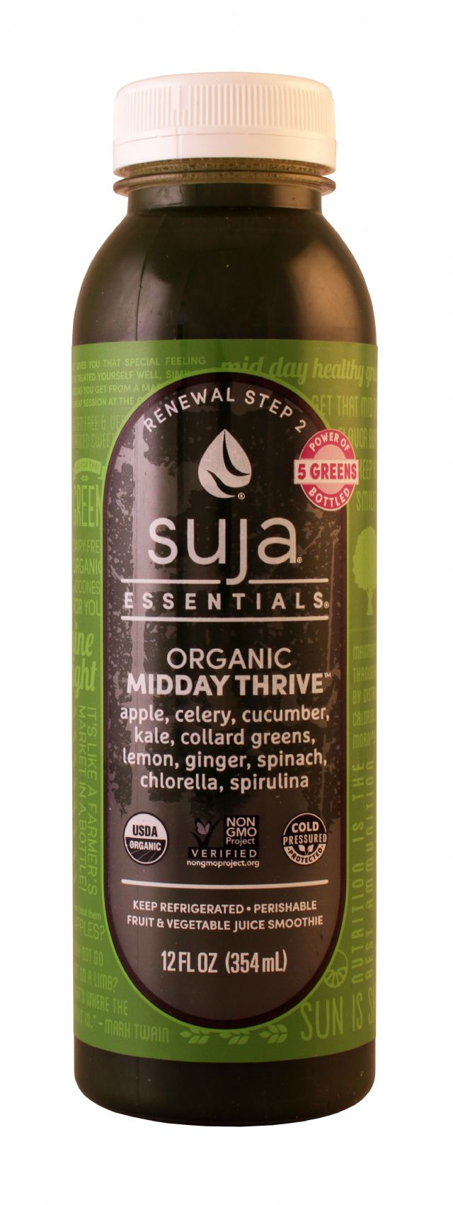 Suja Essentials: Suja Midday Fronty