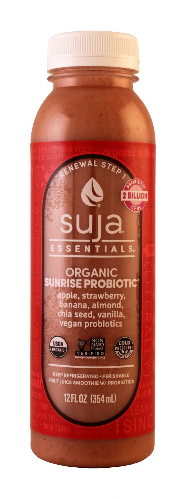 Suja Essentials: Suja Sunrise Front