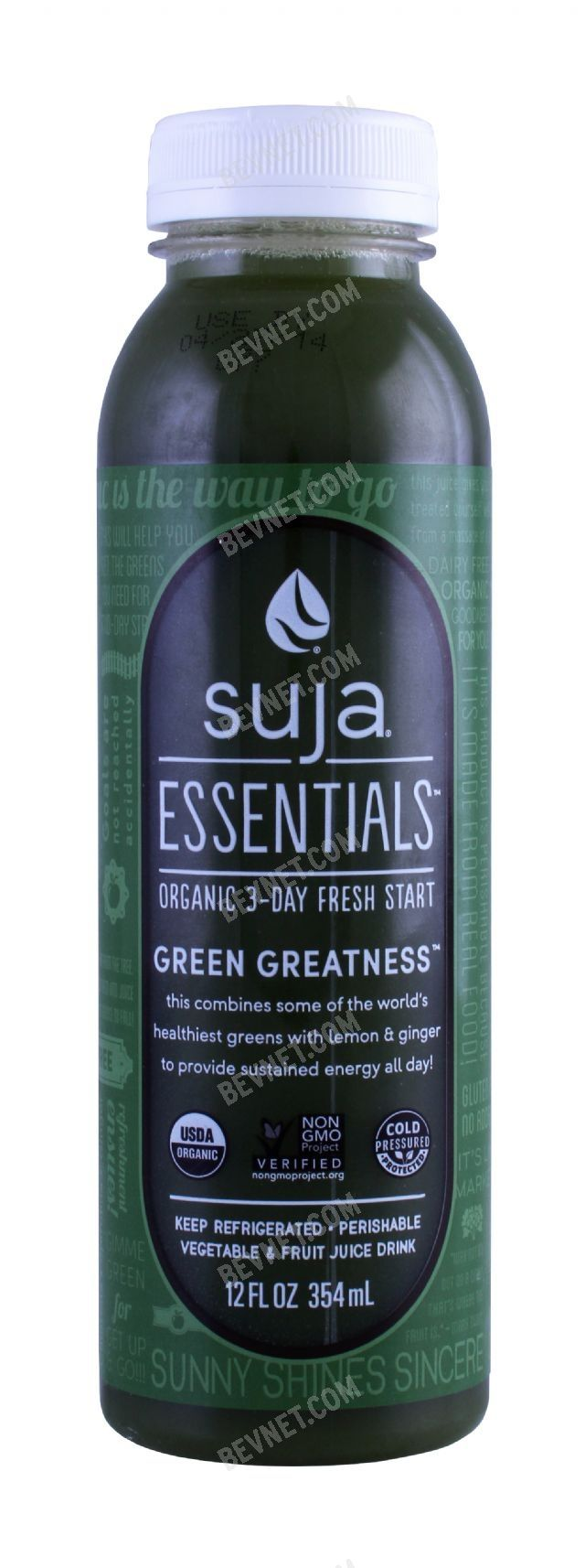 Suja Essentials: