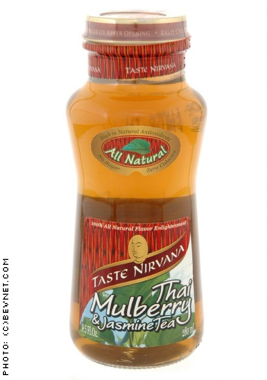 Taste Nirvana: