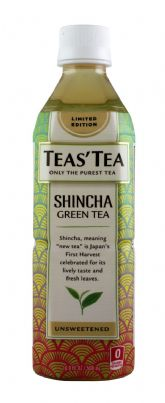 Limited Edition Shincha Green Tea