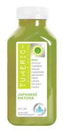 Tumeric - The Elixir of Life: Japanese Matcha
