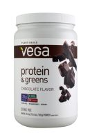 Vega: Vega Choco Front
