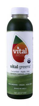 Vital Juice: VitalGreens LG Front