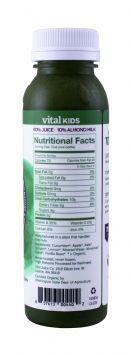 Vital Juice: VitalKids GreenGorilla Facts
