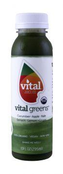 Vital Juice: Vital Greens Front