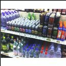 XO Energy Drinks 7 flavors on the Shelves at Room Temperatue